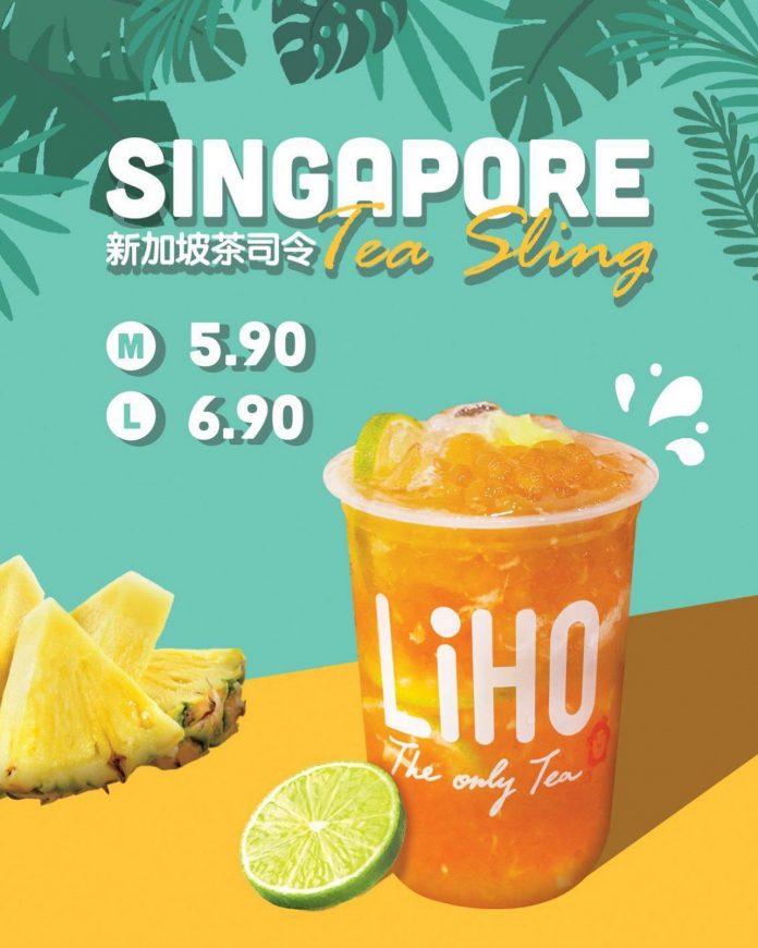 liho singapore tea sling