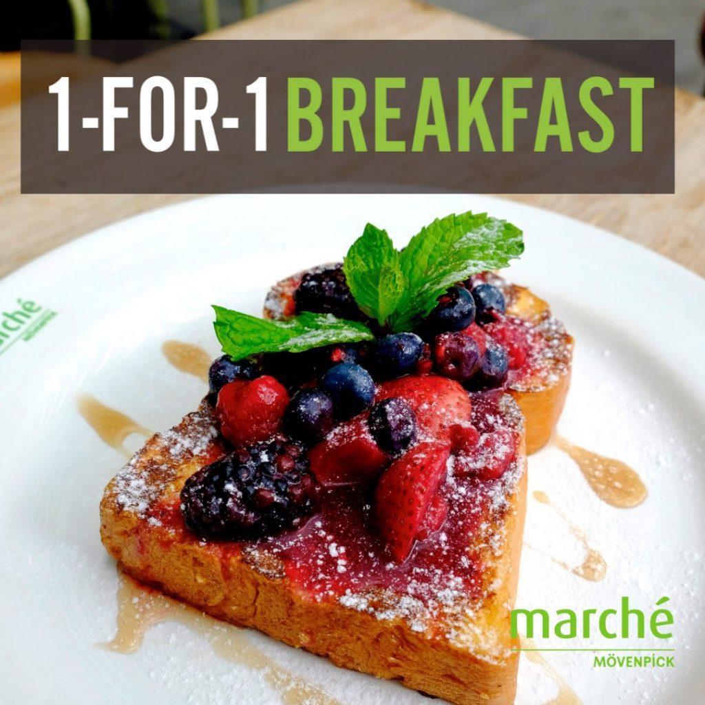 marche breakfast