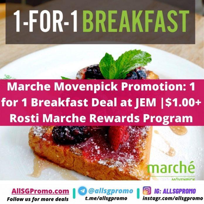 marche promotion