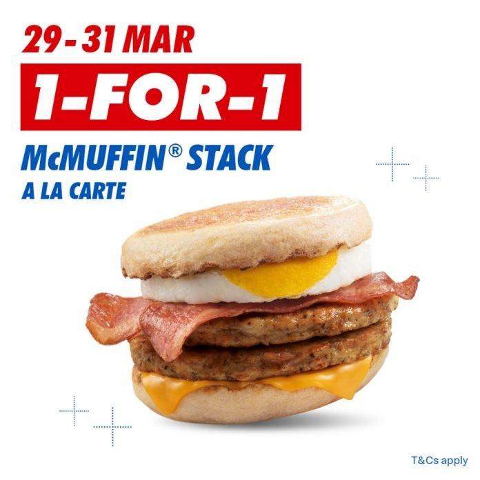 mcdonald mcmuffin promo