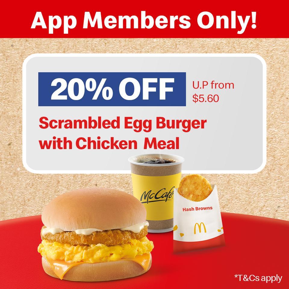 mcdonald promo scrambled egg burger