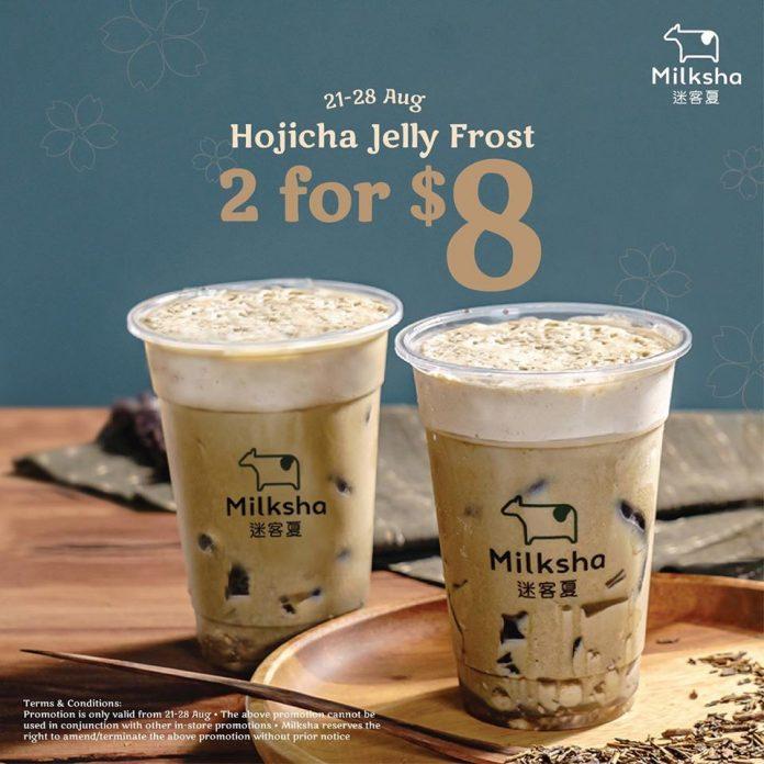 milksha hojicha promotion