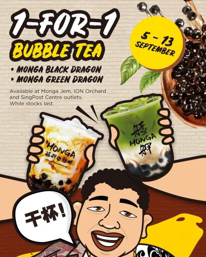 monga friend chicken bubble tea promotion