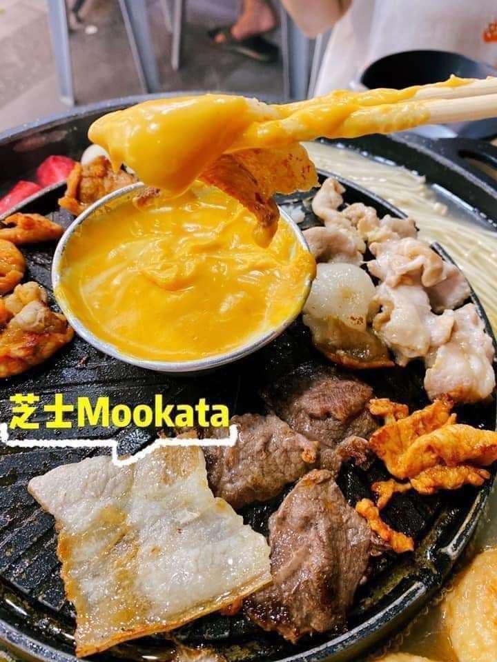 mookata promotion 1