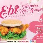 mos burger Ebi Tempura Rice Burger