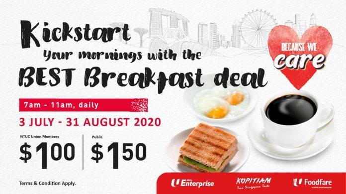 ntuc-kopitiam-one-dollar-breakfast-set