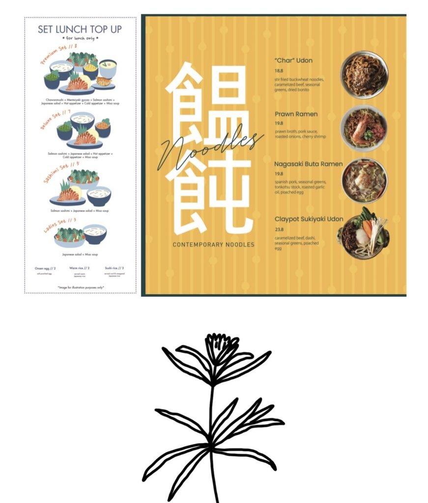 omote menu page 15