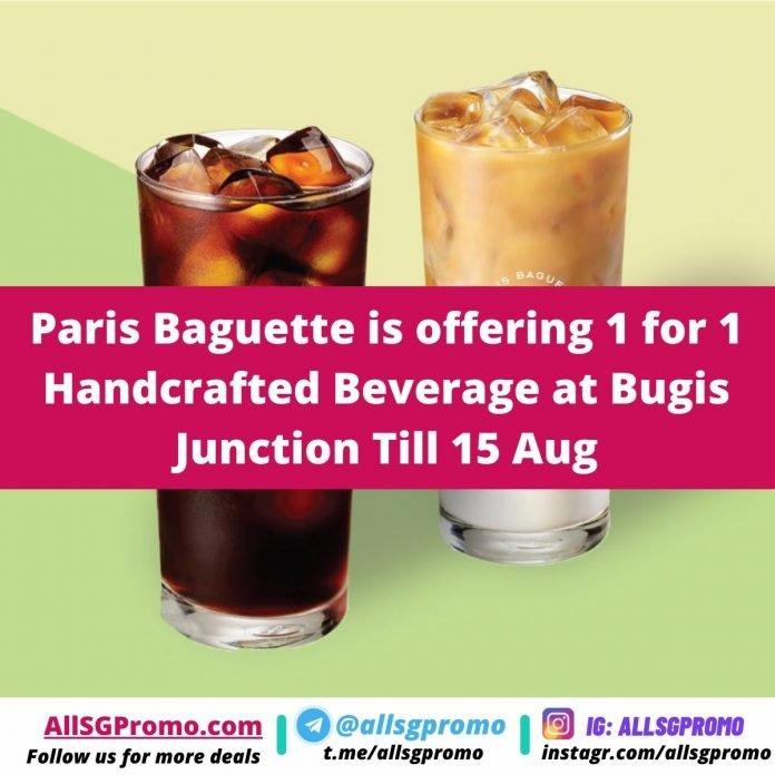 paris baguette promotion for