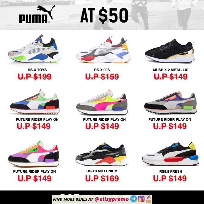 puma warehouse sales