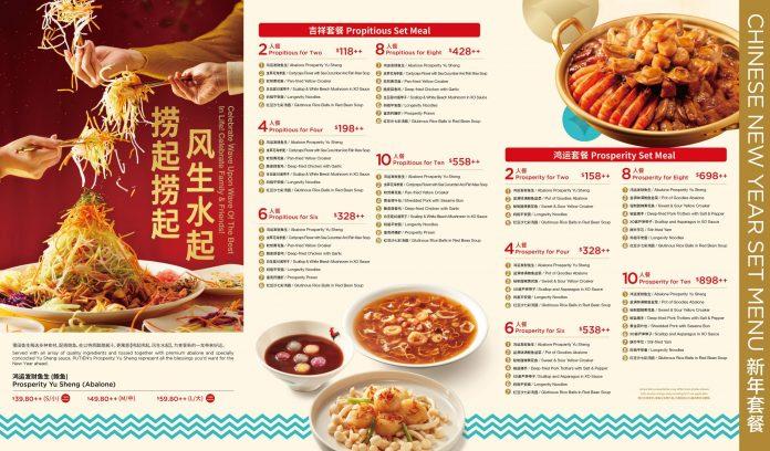 putien cny menu 2021 2