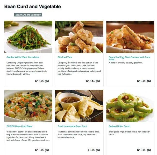 putien menu vegetables