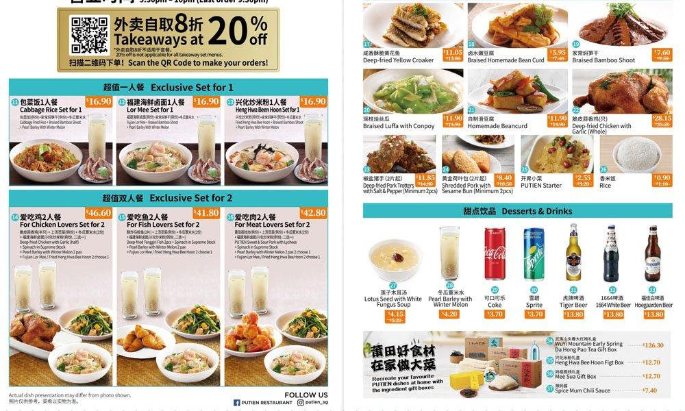 putien takeaway menu promotion