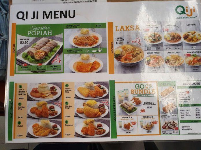 qi ji menu 1