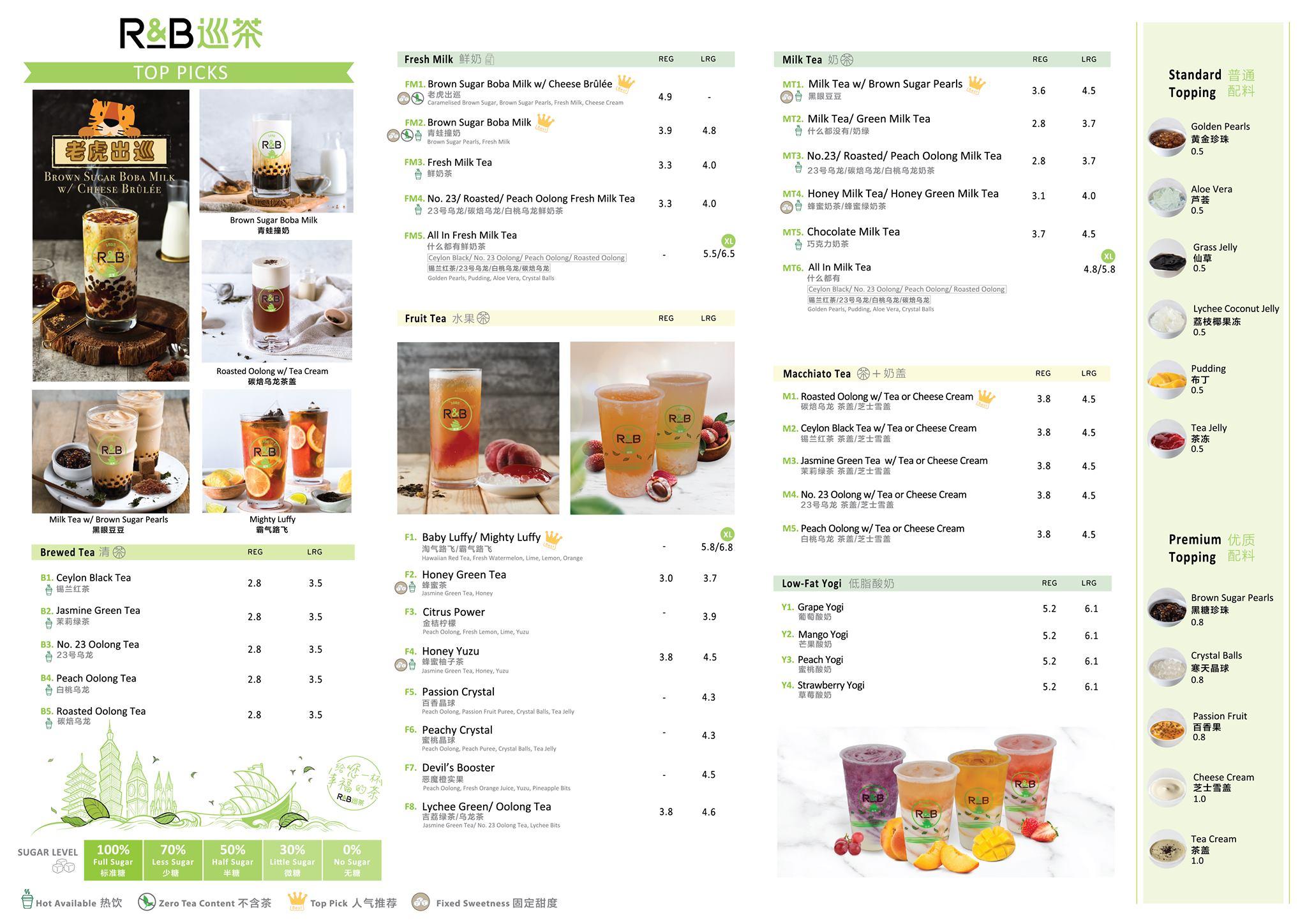 rb tea menu