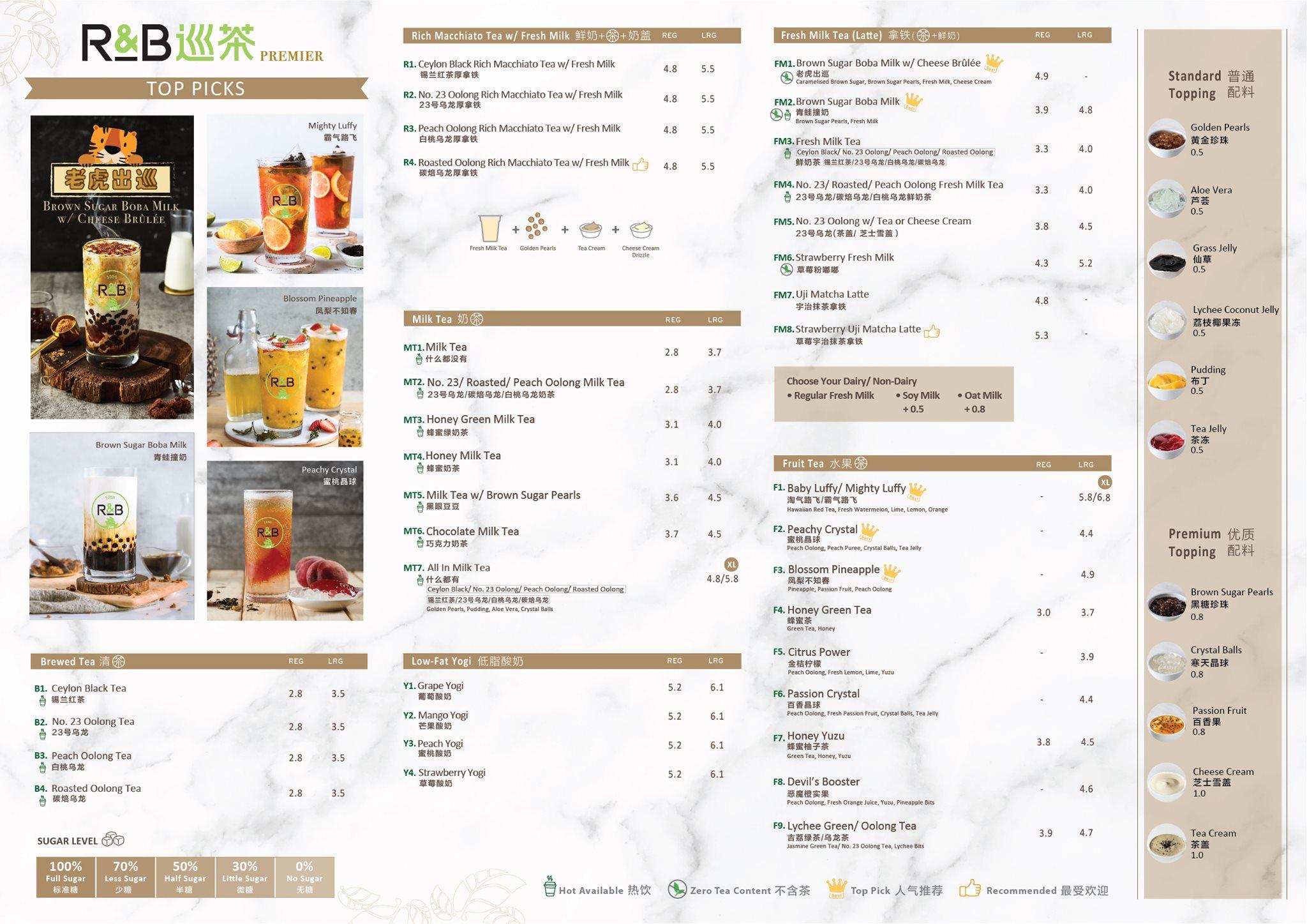 rb tea menu premier