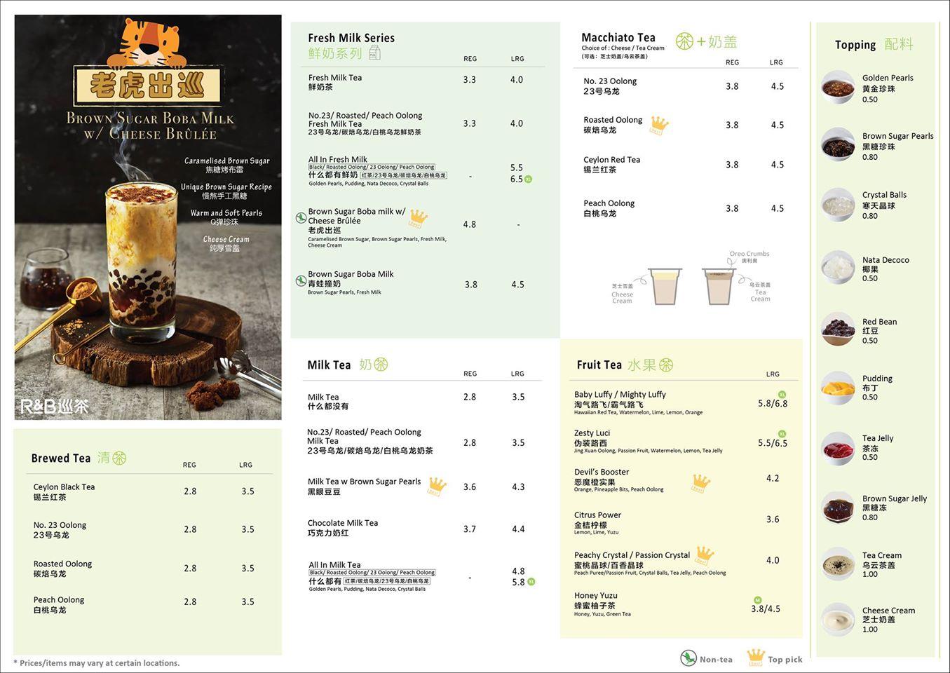 rb tea menu3