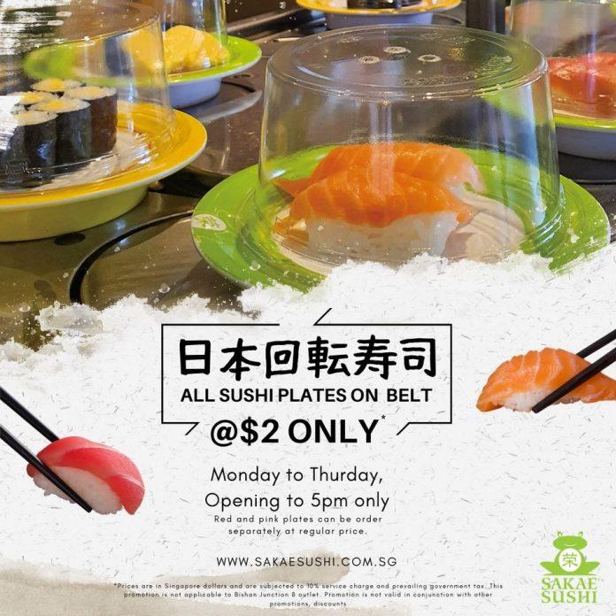 sakae sushi promotion