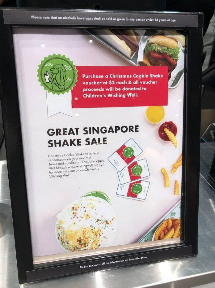 shake shack promotion