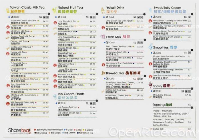 sharetea menu Nex 1