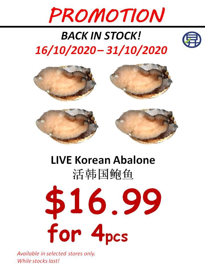 sheng siong abalone promotion