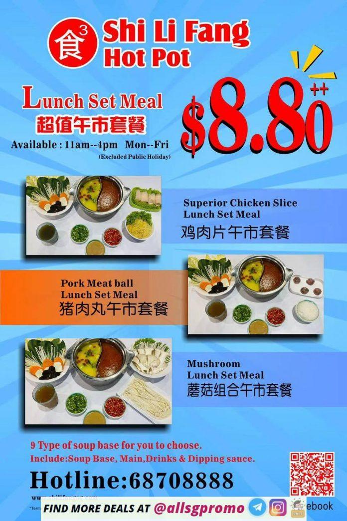 shi li fang 8.80 lunch promotion