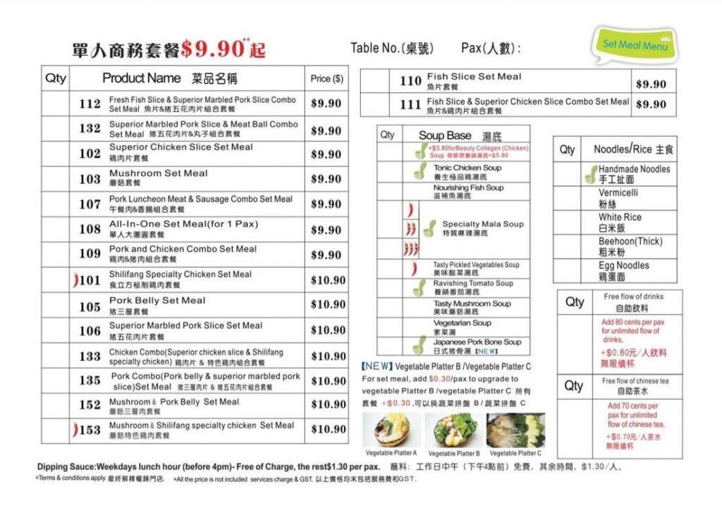 shi li fang 9.90 set menu