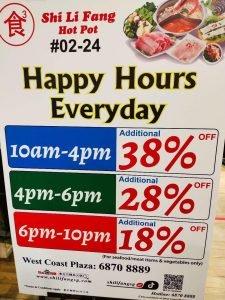shi li fang happy hour promotion