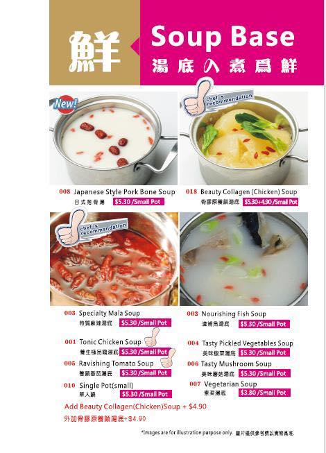 shi li fang menu 2