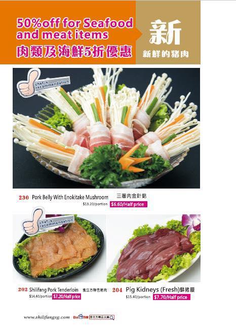 shi li fang menu 3