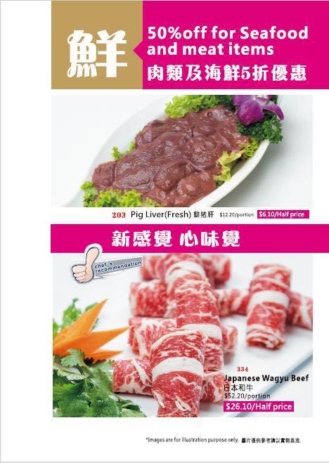 shi li fang menu 4