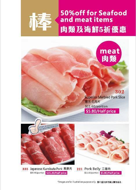 shi li fang menu 5
