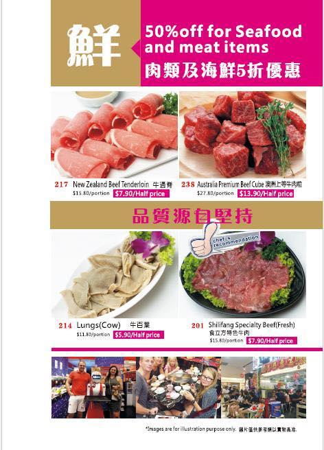 shi li fang menu 7