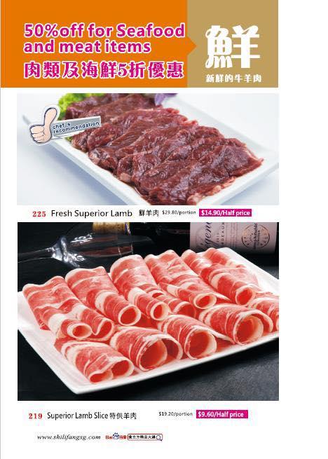 shi li fang menu 8