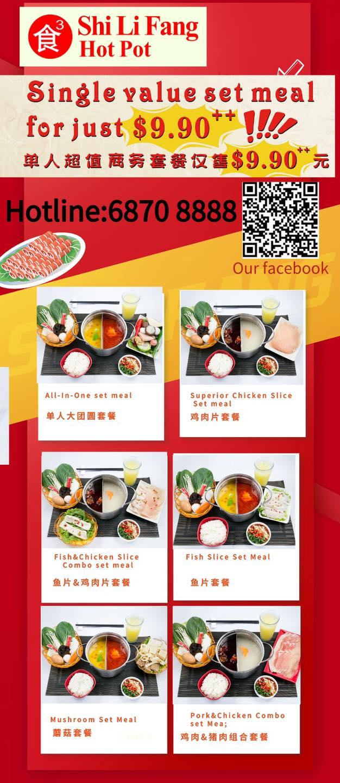 shi li fang promotion 9.90