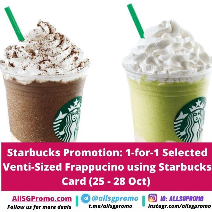 starbucks promotion for
