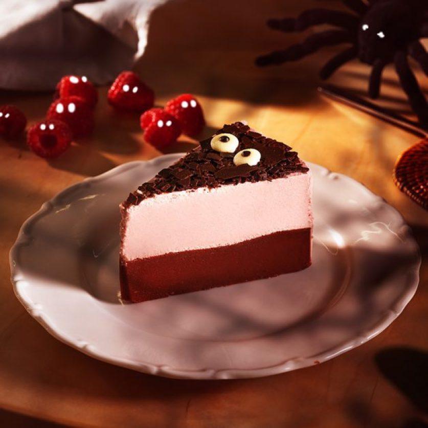 starbucks red cake