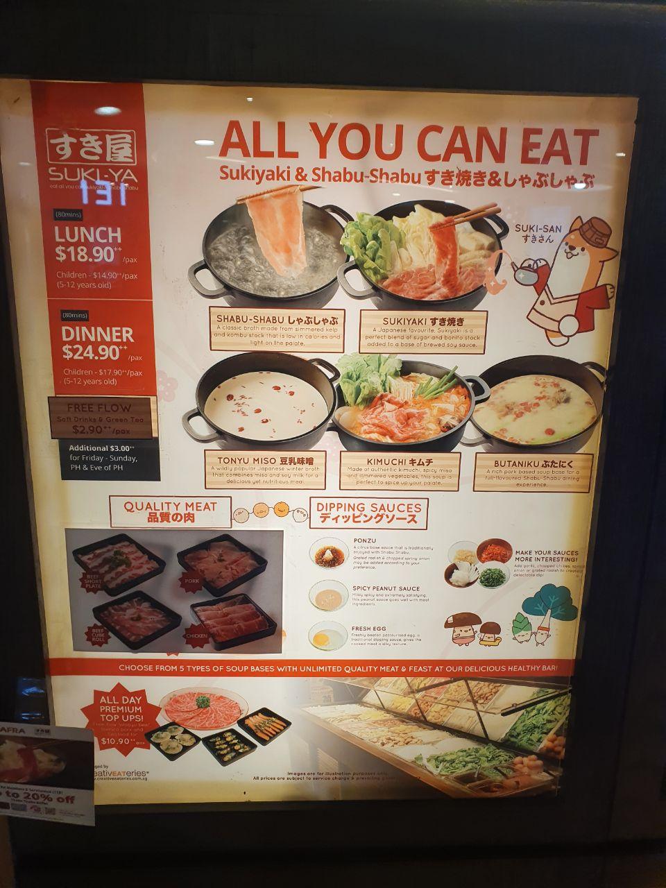 suki ya hotpot menu