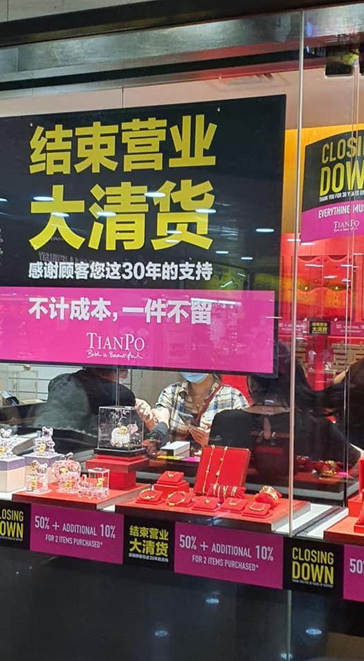 tianpo jewellery closing down sales 4