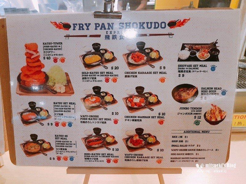 Tokyo Shokudo: Store Menu & Prices (2021)
