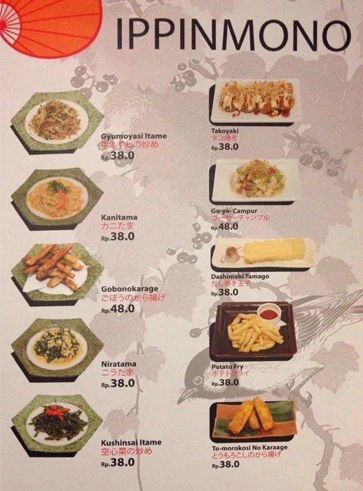 Tokyo Shokudo: Store Menu & Prices (Sudirman)
