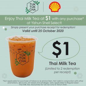 tuk tuk cha 1 milk tea promotion at Yishun Shell