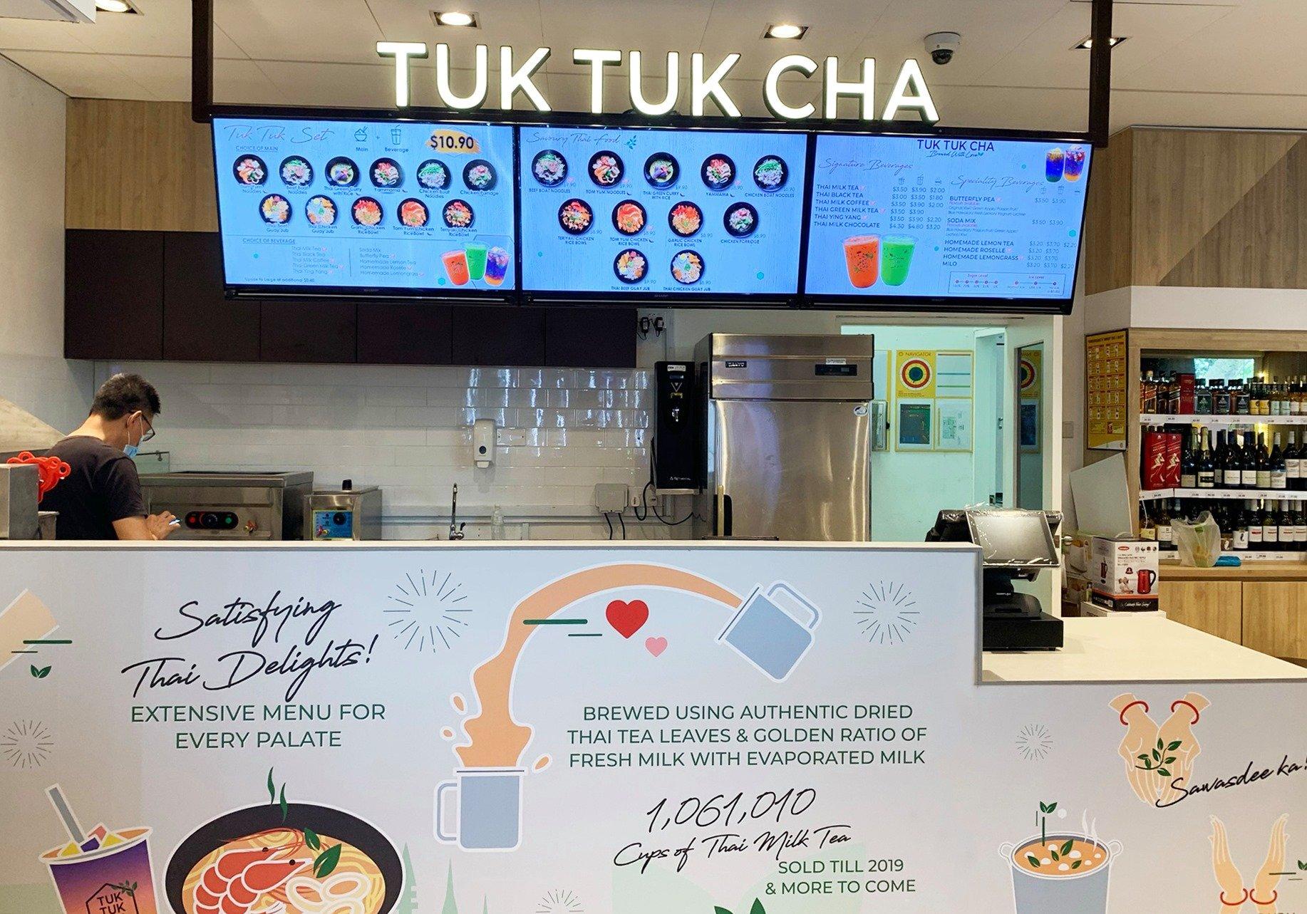 tuk tuk cha kiosk at yishun