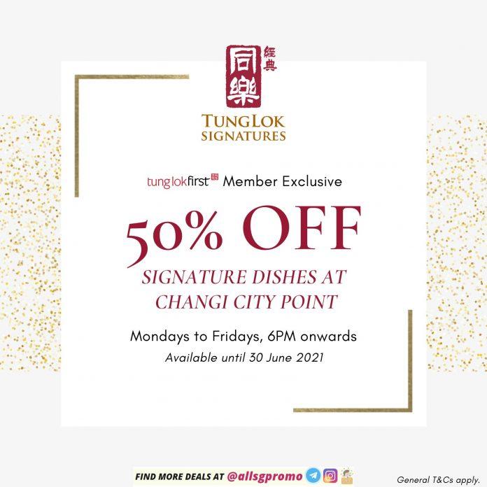 tunglok promotion changi city point