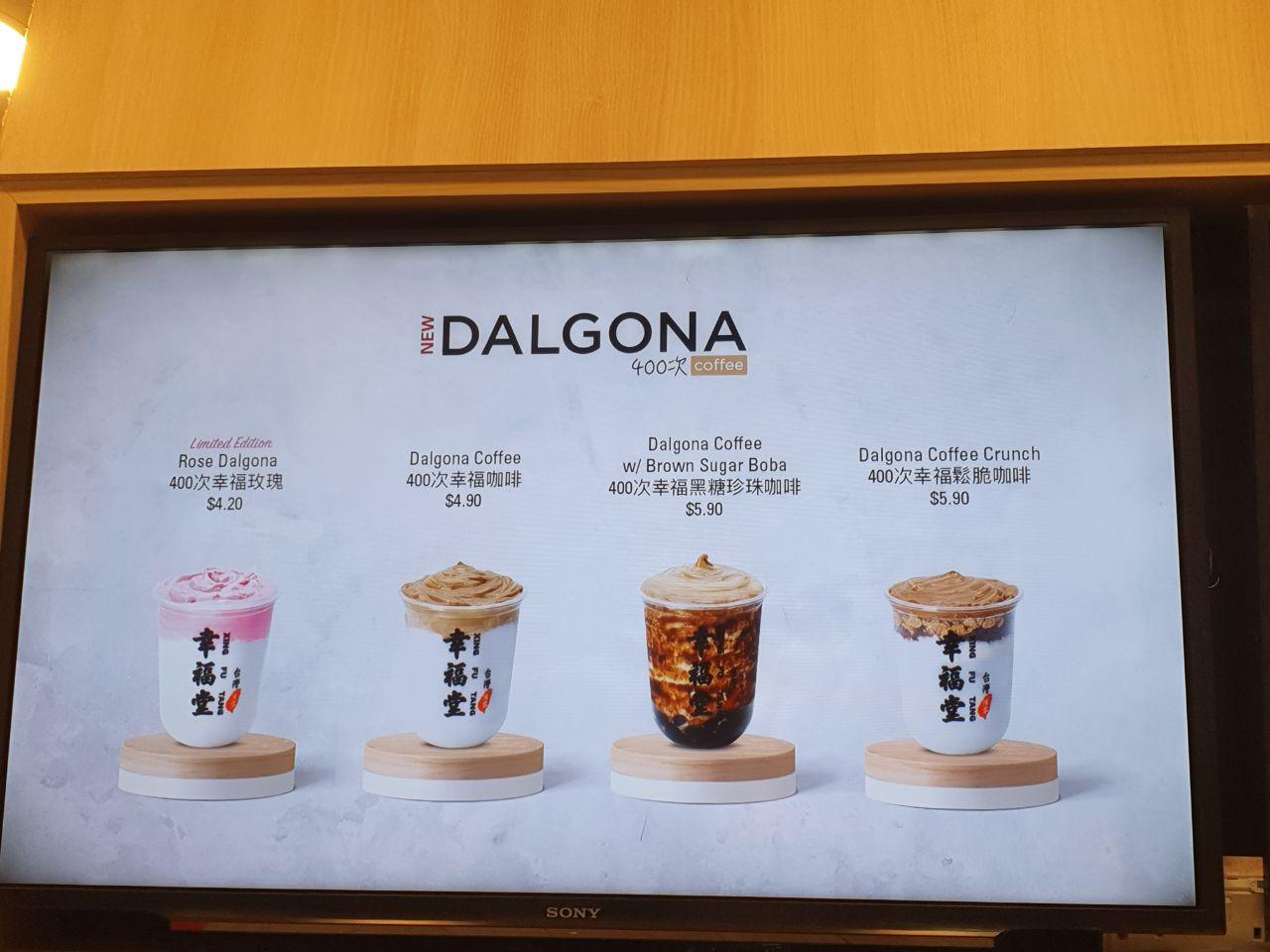 xing fu tang dalgona menu