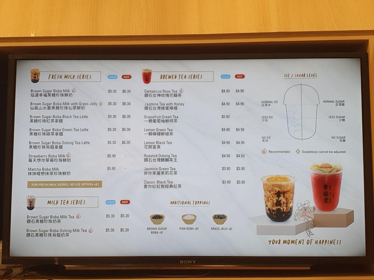 xing fu tang store menu