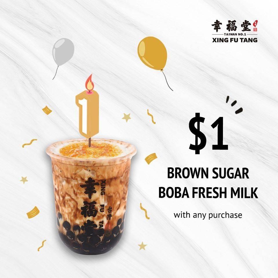 xingfutang-1-dollar-promo