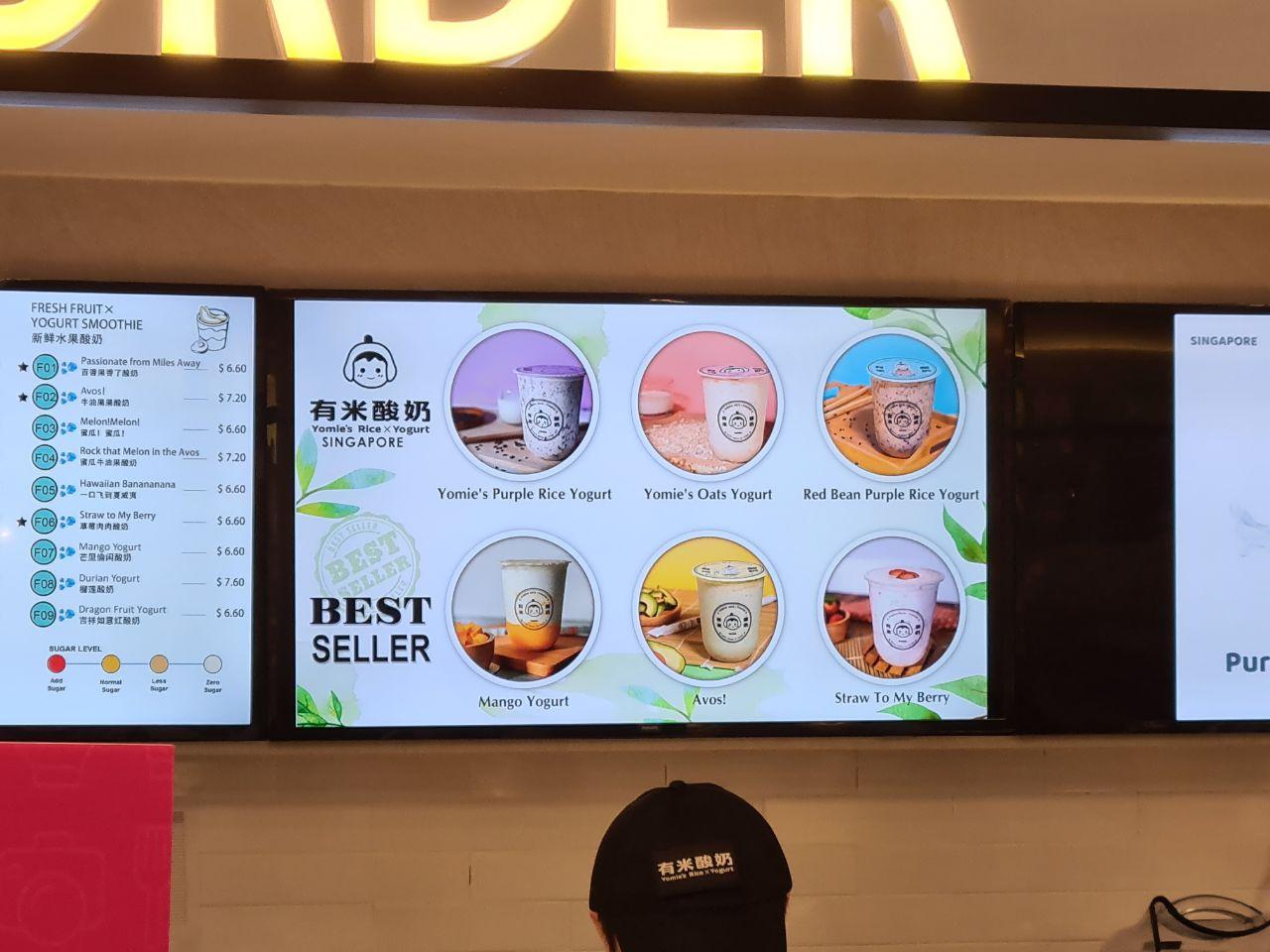 yomie rice yoghurt menu 2