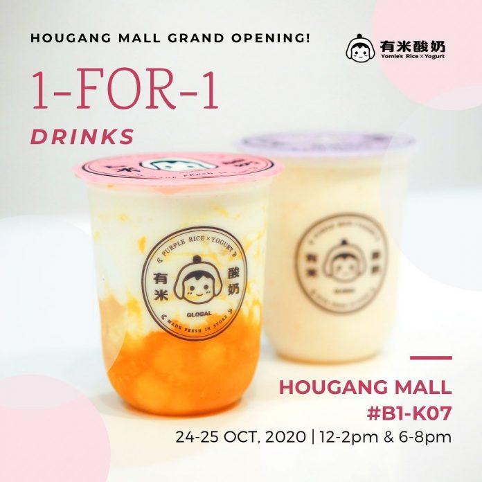 yomie rice yoghurt promotion hougang