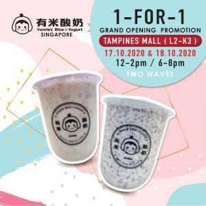 yomie yoghurt promotion