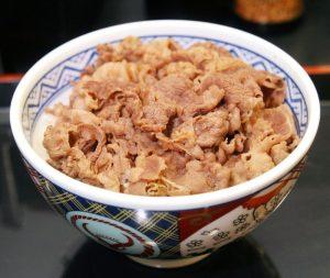 yoshinoya menu